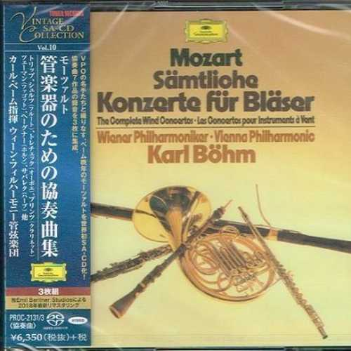 Böhm: Mozart - Concertos for Wind (SACD)