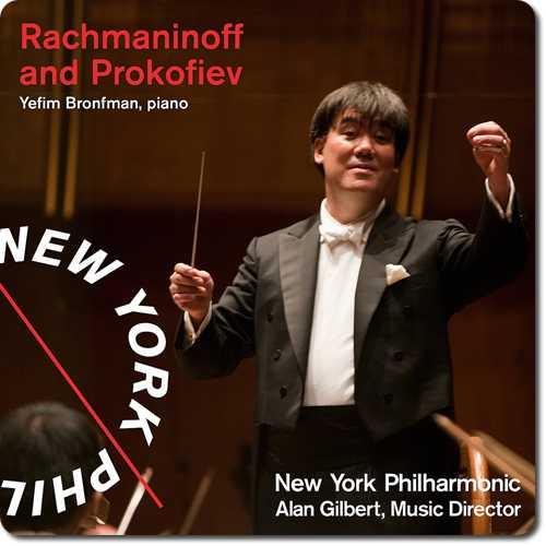 Bronfman, Gilbert: Rachmaninoff and Prokofiev (24/96 FLAC)