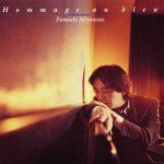 Fumiaki Miyamoto - Hommage Au Bleu (SACD)