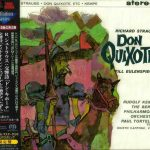 Kempe: Strauss - Don Quixote op.35, Till Eulenspiegels lustige Streiche op.28 (SACD)