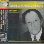 "Monteux: Mozart - Symphonies no.35 ""Haffner"" & no.39 (SACD)"