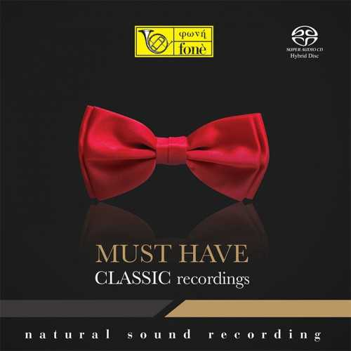 Must Have Classic Recordings (SACD)