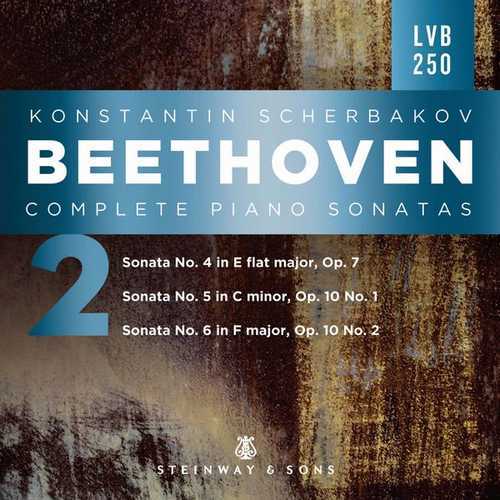 Scherbakov: Beethoven - Complete Piano Sonatas vol.2 (24/96 FLAC)
