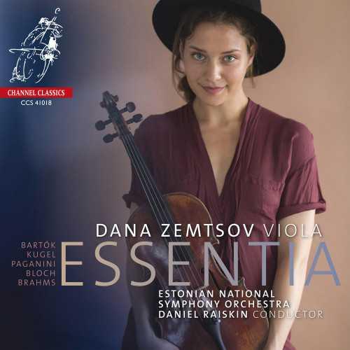 Dana Zemtsov - Essentia (24/192 FLAC)