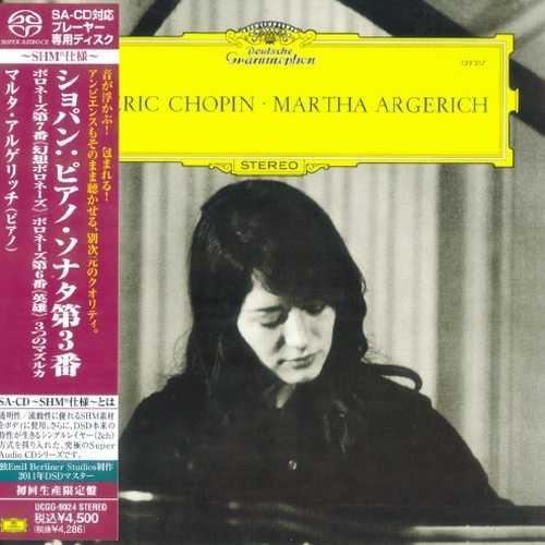 Frédéric Chopin - Martha Argerich (SACD)