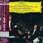 Michelangeli, Giulini: Beethoven - Piano Concerto no.1, 3 & 5, Piano Sonata no.4 (SACD)