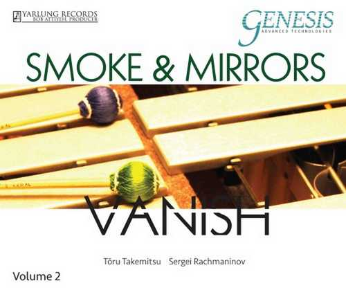 "Smoke & Mirrors vol.2 ""Vanish"" (SACD)"
