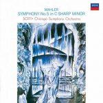 Solti: Mahler - Symphony no.5 in C Sharp minor (SACD)