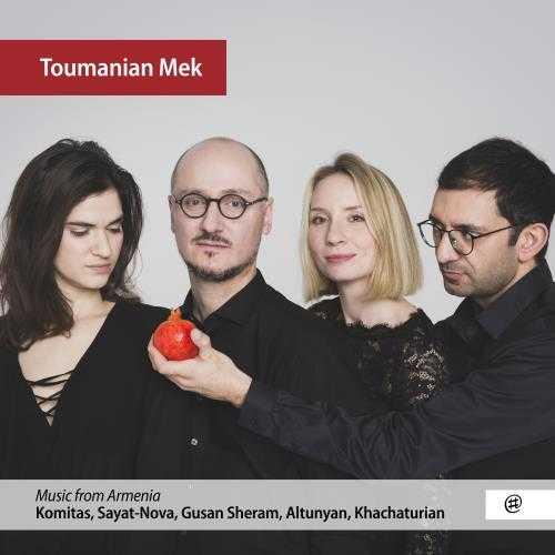 Toumanian Mek: Music from Armenia (24/96 FLAC)