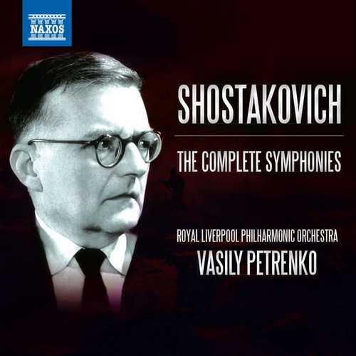 Petrenko: Shostakovich - The Complete Symphonies (24/44/96 FLAC)