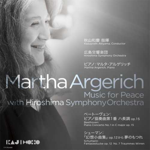 Martha Argerich - Music for Peace (DSD)