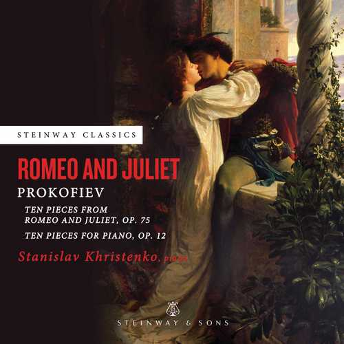 Khristenko: Prokofiev - Romeo and Juliet (24/192 FLAC)