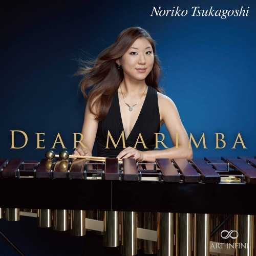 Noriko Tsukagoshi - Dear Marimba (24/192 FLAC)