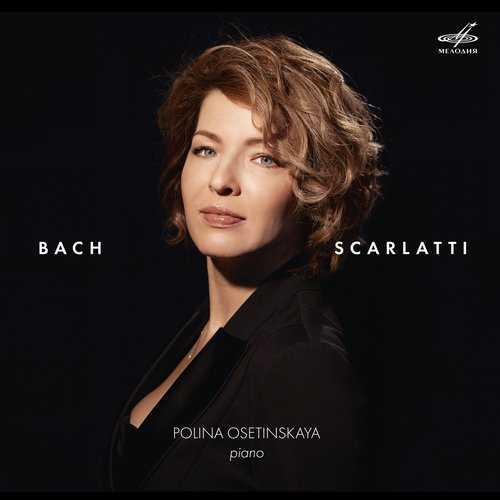 Polina Osetinskaya: Bach, Scarlatti (24/44 FLAC)