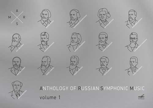 Anthology of Russian Symphonic Music (FLAC)