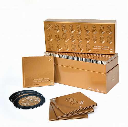 Anthology of Russian Symphonic Music vol.2 (FLAC)