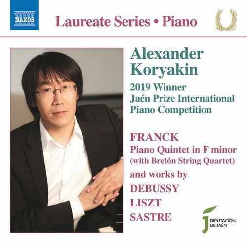 Laureate Series: Alexander Koryakin - Frank, Debussy, Liszt, Sastre (24/48 FLAC)
