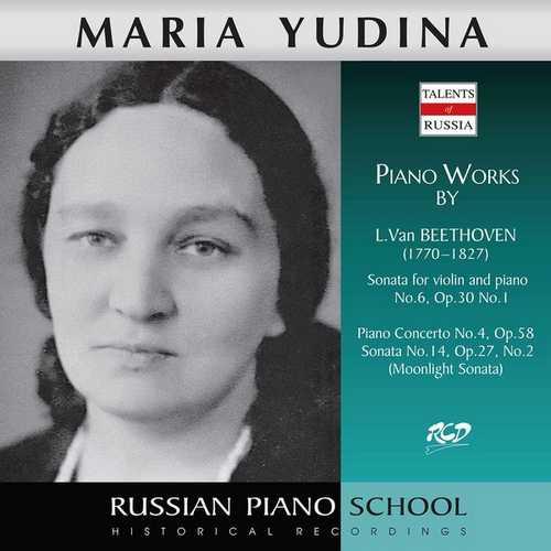 Maria Yudina: Beethoven - Piano Works (FLAC)