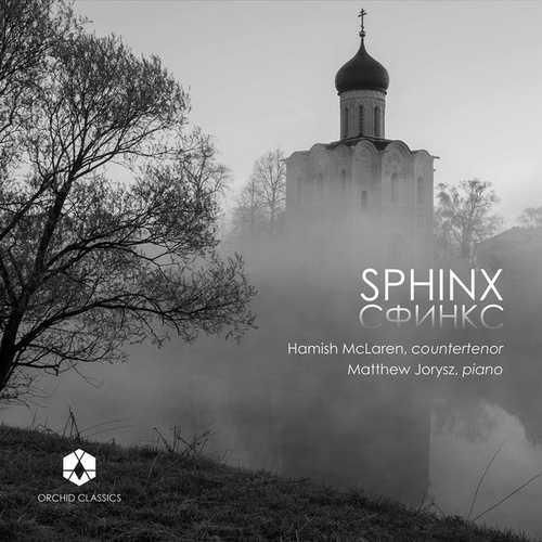 Hamish McLaren, Matthew Jorysz - Sphinx/Сфинкс (24/96 FLAC)
