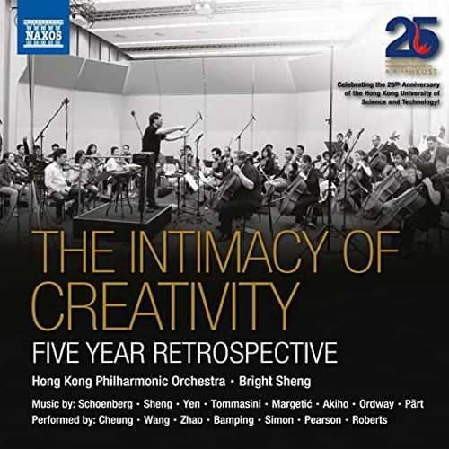 The Intimacy of Creativity. Five Year Retrospective (24/96 FLAC)
