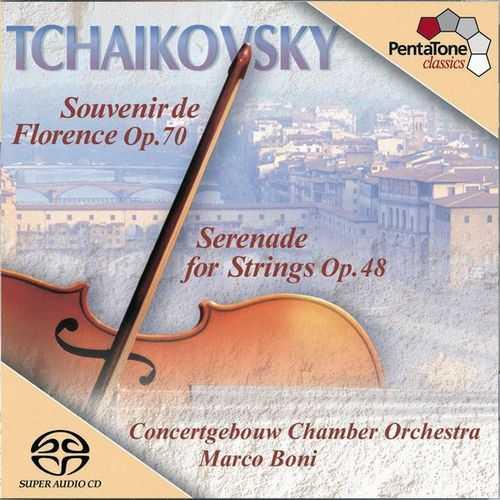 Boni: Tchaikovsky - Serenade for Strings, Souvenir de Florence (24/96 FLAC)