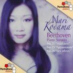 Kodama: Beethoven - Piano Sonatas no.21, 23 & 26 (24/96 FLAC)