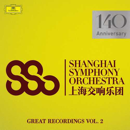 Shanghai Symphony Orchestra: Great Recordings vol.2 (FLAC)