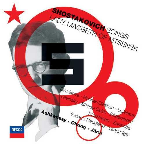 Shostakovich - Songs & Operas (FLAC)