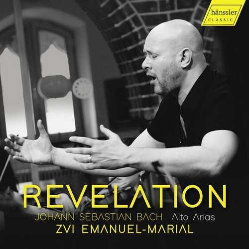 Emanuel-Marial: Bach - Revelation. Alto Arias (FLAC)
