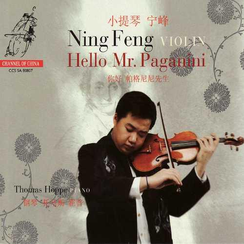 Ning Feng, Thomas Hoppe - Hello Mr. Paganini (24/192 FLAC)