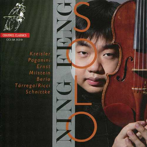 Ning Feng - Solo (24/192 FLAC)
