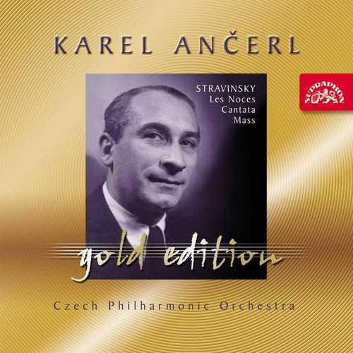 Ancerl: Stravinsky - Les Noces, Cantata, Mass (FLAC)