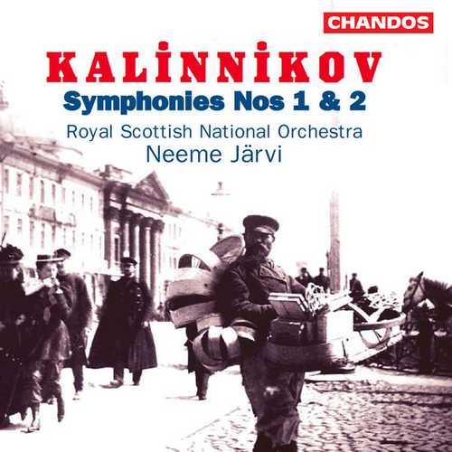 Neeme Järvi: Vasily Kalinnikov - Symphonies no.1 & 2 (FLAC)