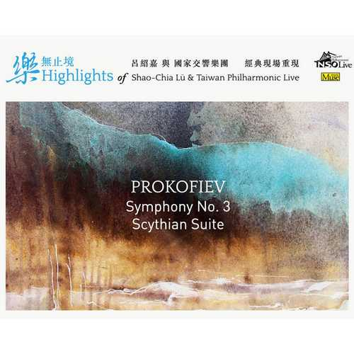 Lu: Prokofiev - Symphony no.3, Cinderella Suite no.1, Scythian Suite (FLAC)