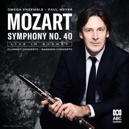 Omega Ensemble: Mozart - Symphony no.40, Clarinet Concerto, Bassoon Concerto (FLAC)
