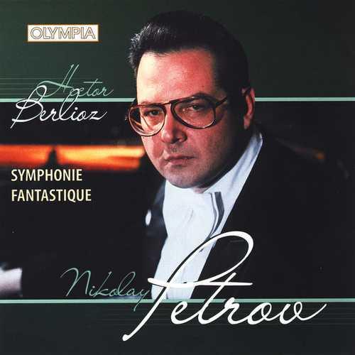 Petrov: Berlioz - Symphonie Fantastique (FLAC)