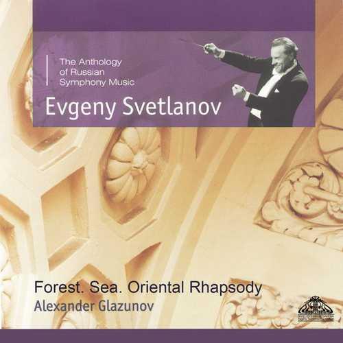 Svetlanov: Glazunov - Forest, Sea, Oriental Rhapsody (FLAC)