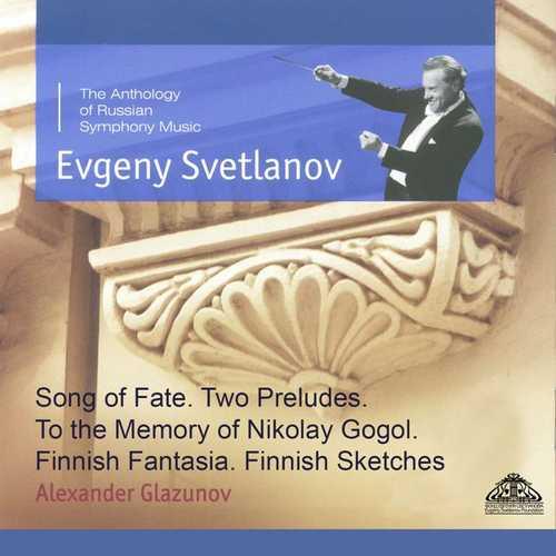 Svetlanov: Glazunov - Song of Fate, Two Preludes, To the Memory of Nikolai Gogol, Finnish Fantasia, Finnish Sketches (FLAC)