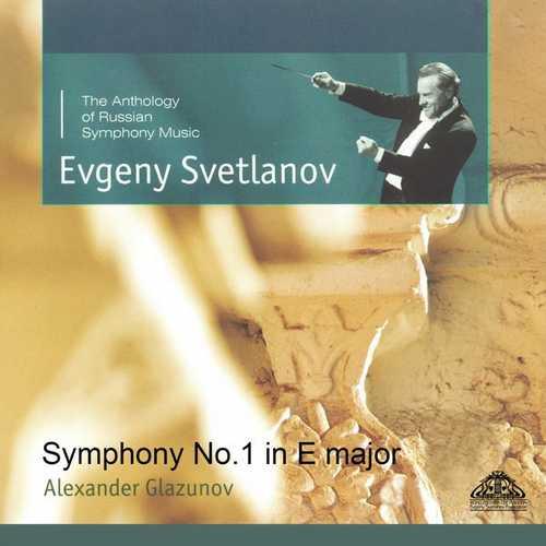 Svetlanov: Glazunov - Symphony no.1 & 5 (FLAC)