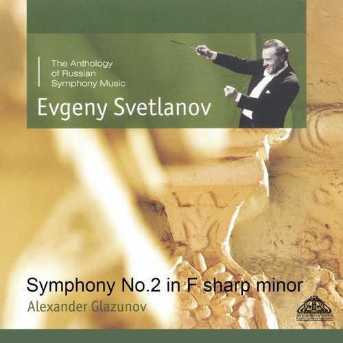 Svetlanov: Glazunov - Symphony no.2 (FLAC)