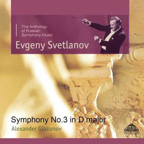 Svetlanov: Glazunov - Symphony no.3 (FLAC)
