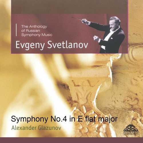 Svetlanov: Glazunov - Symphony no.4 & 6 (FLAC)