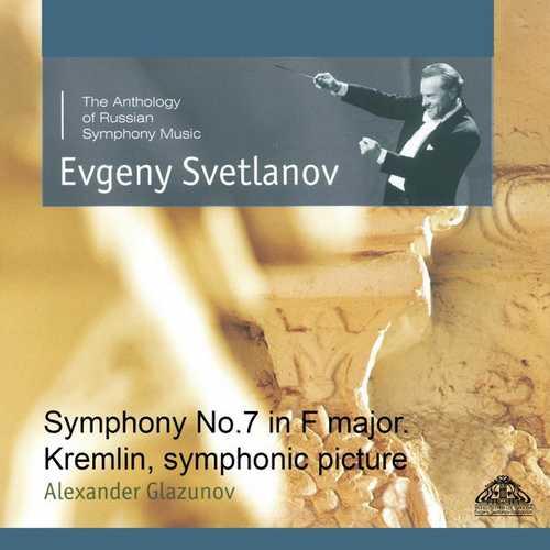 Svetlanov: Glazunov - Symphony no.7, Kremlin, Symphonic Picture (FLAC)