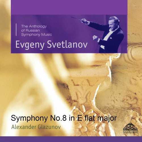 Svetlanov: Glazunov - Symphony no.8 (FLAC)