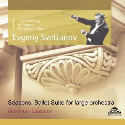 Svetlanov: Glazunov - Seasons, Ballet Suite for Large Orchestra (FLAC)