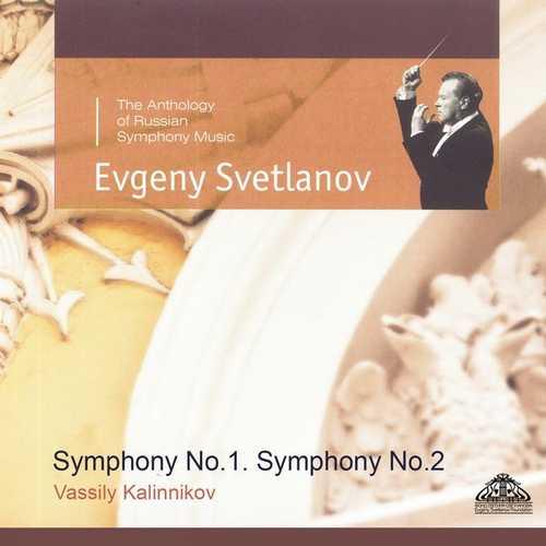 Svetlanov: Kalinnikov - Symphonies no.1 & 2 (FLAC)