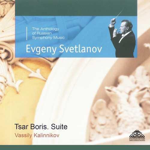 Svetlanov: Kalinnikov - Tsar Boris, Suite for Orchestra (FLAC)