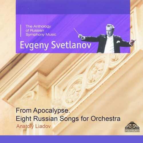 Svetlanov: Liadov - From Apocalypse, Eight Russian Songs for Orchestra (FLAC)