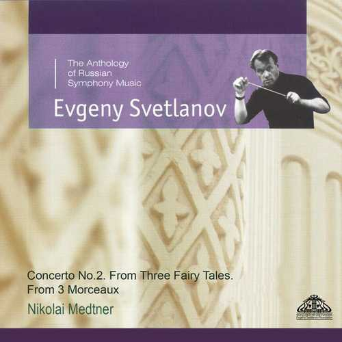 Svetlanov: Medtner - Concerto no.2, From Three Fairy Tales, From 3 Morceaux (FLAC)