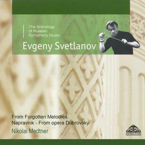 Svetlanov: Medtner - From Forgotten Melodies, Napravnik - From Opera Dubrovsky (FLAC)